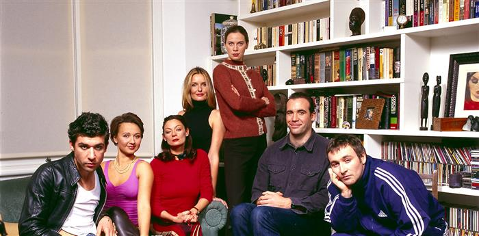 The Book Group is a Scottish TV Show